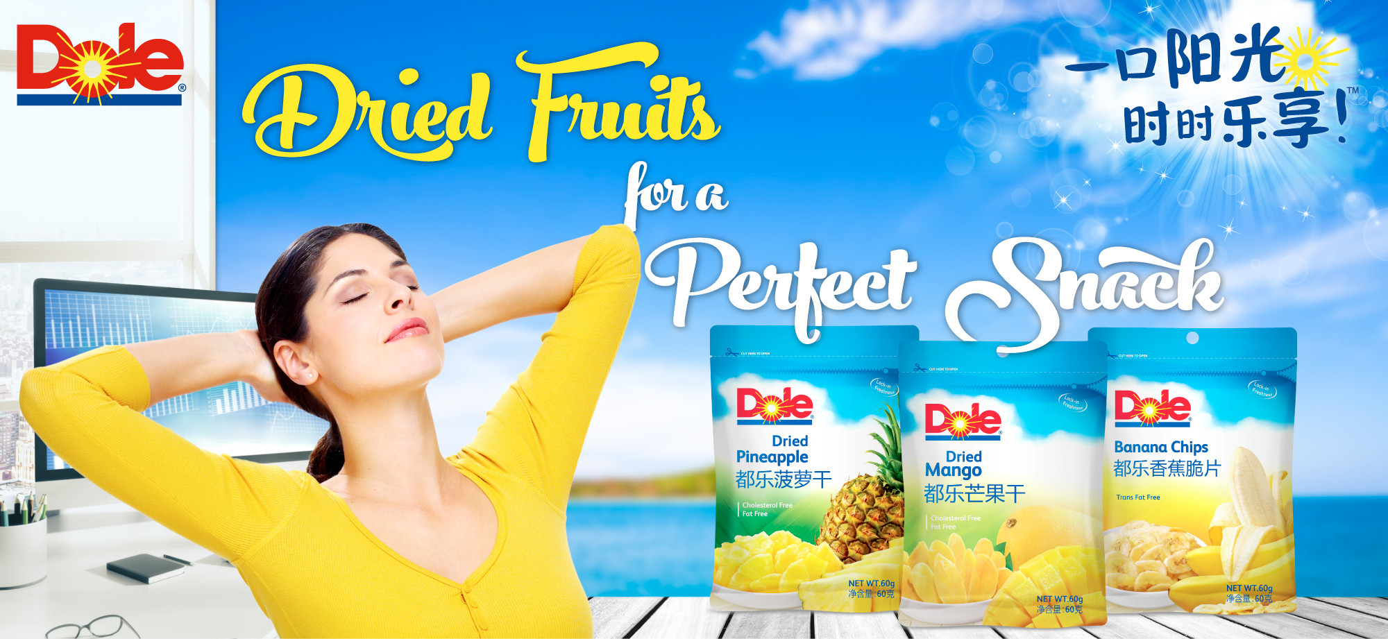 Design-Dole-Dried_Fruits